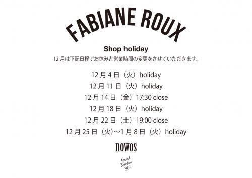 12月の店休日と営業時間変更のご案内