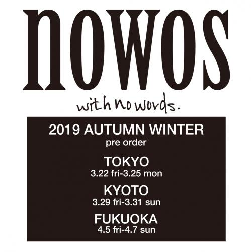 nowos 2019autumn&winter collectionの先行受注会のご案内