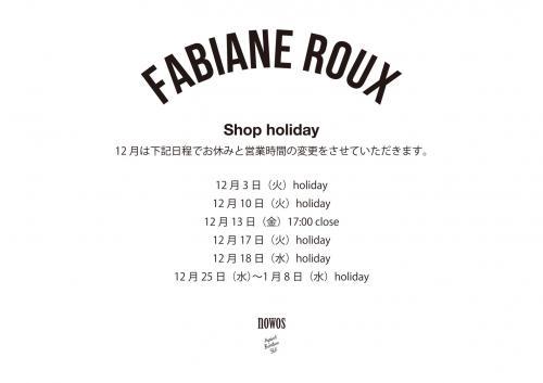 12月の営業時間と店休日のご案内