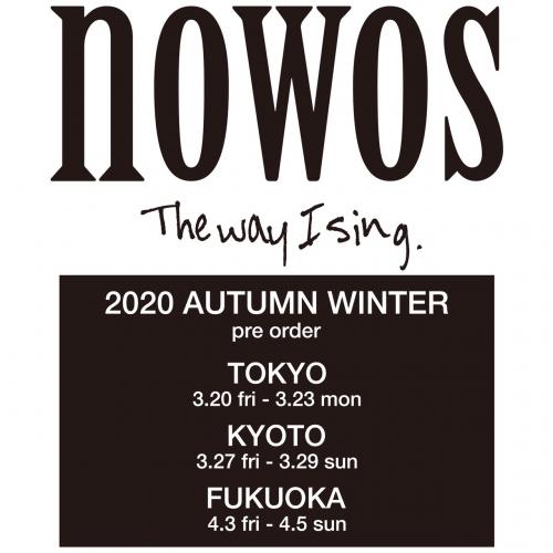 nowos 2020autumn &winter collection先行受注会のご案内